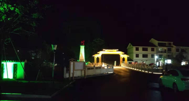 三清山引浆畲族村亮化项目验收。日期:2020.9.27